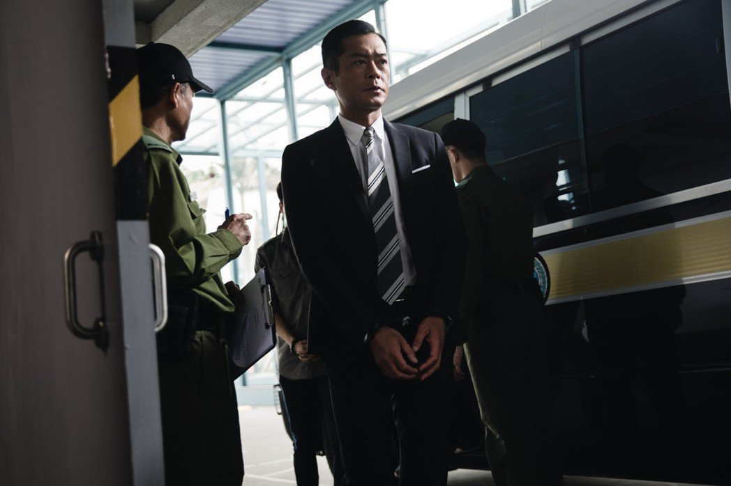 古天樂扮廉政公署官員。圖/華映提供
