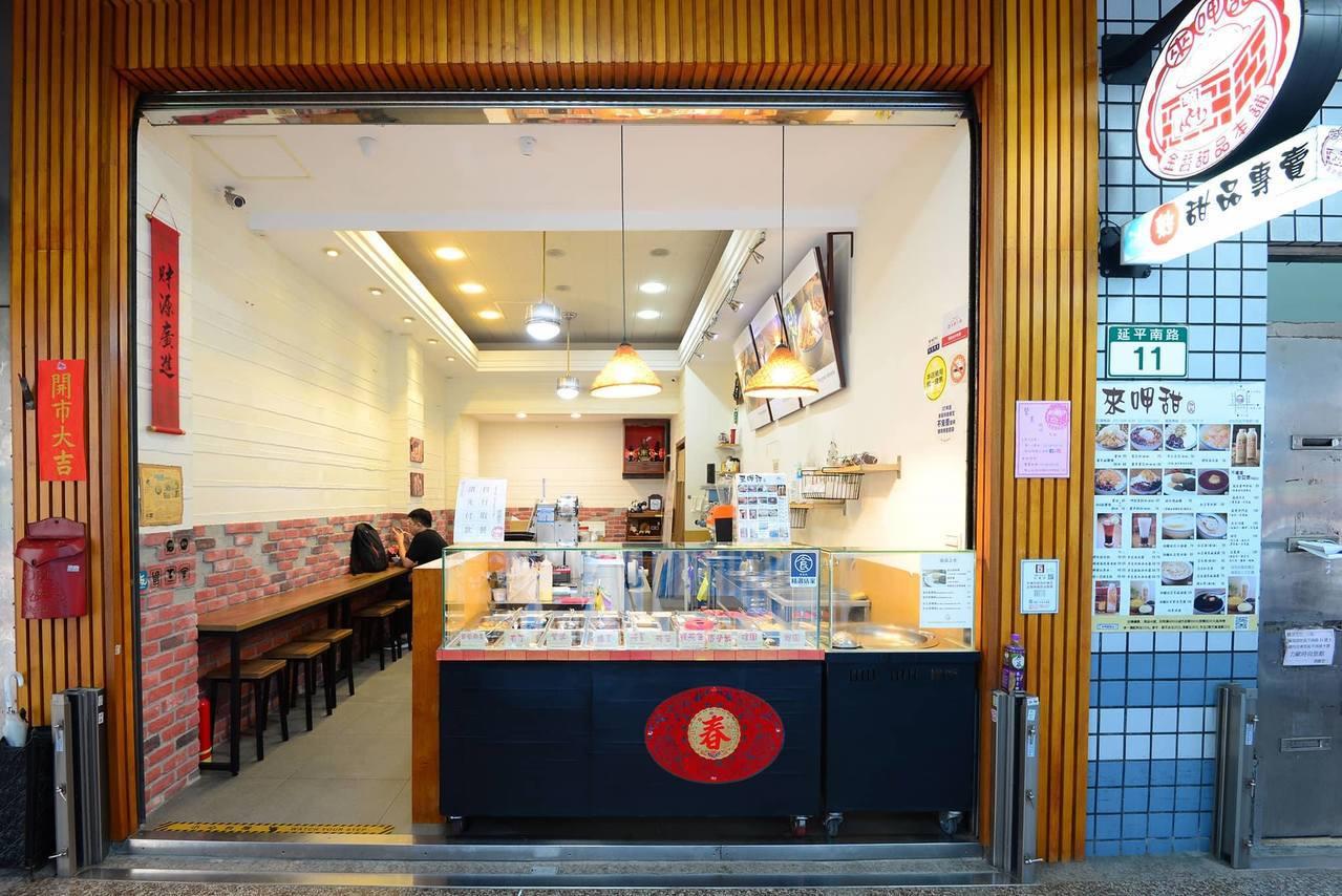 「來呷甜甜品」店內環境清爽。圖/來呷甜甜品提供