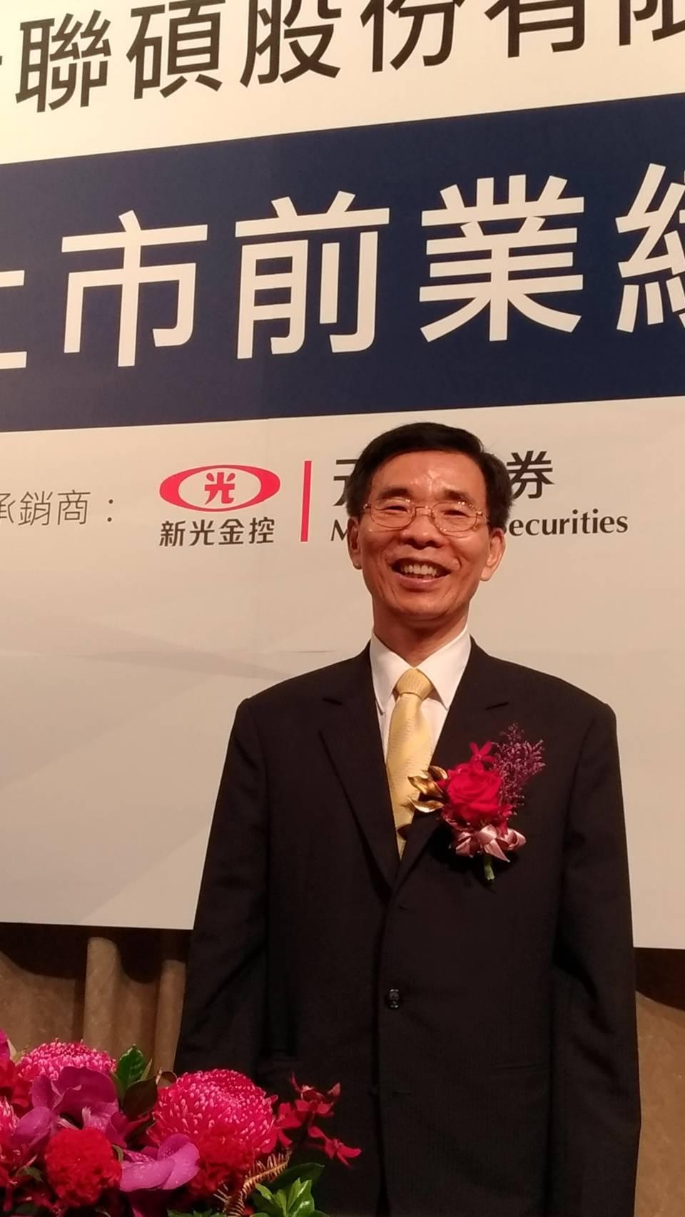 家電大廠禾聯碩董事長蔡金土表示,產品差異化,提供市場需求,服務團隊完整,均是業績...