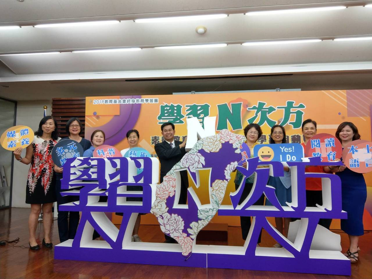教育部昨舉辦「學習N次方」、終身學習圈系列活動啟動儀式。記者張錦弘/攝影