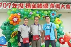 「熱血三兄弟」捐血累計超過2500次 要捐到不能捐為止