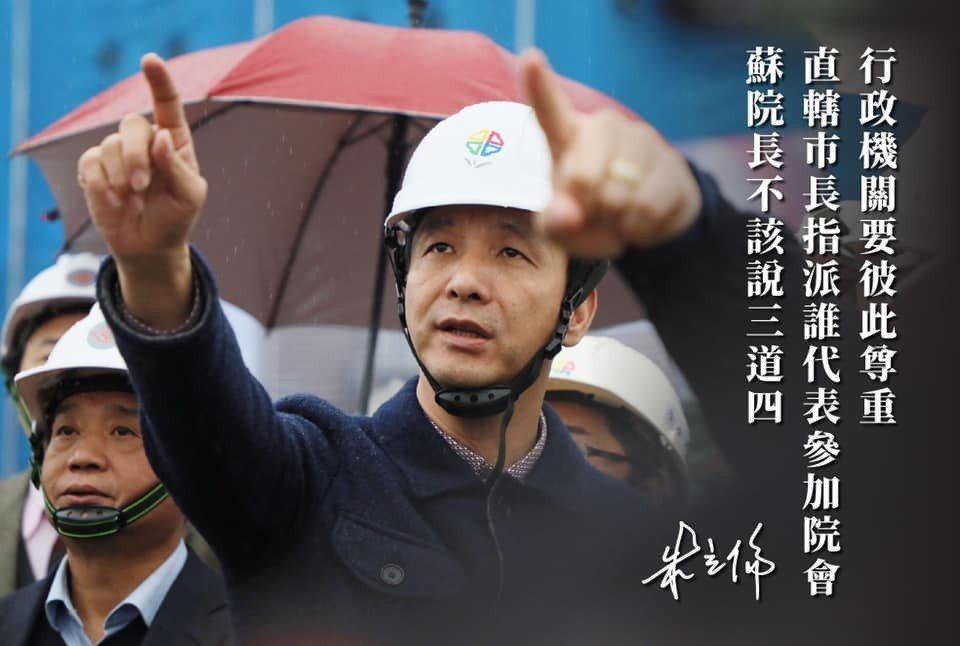 圖/引自朱立倫臉書
