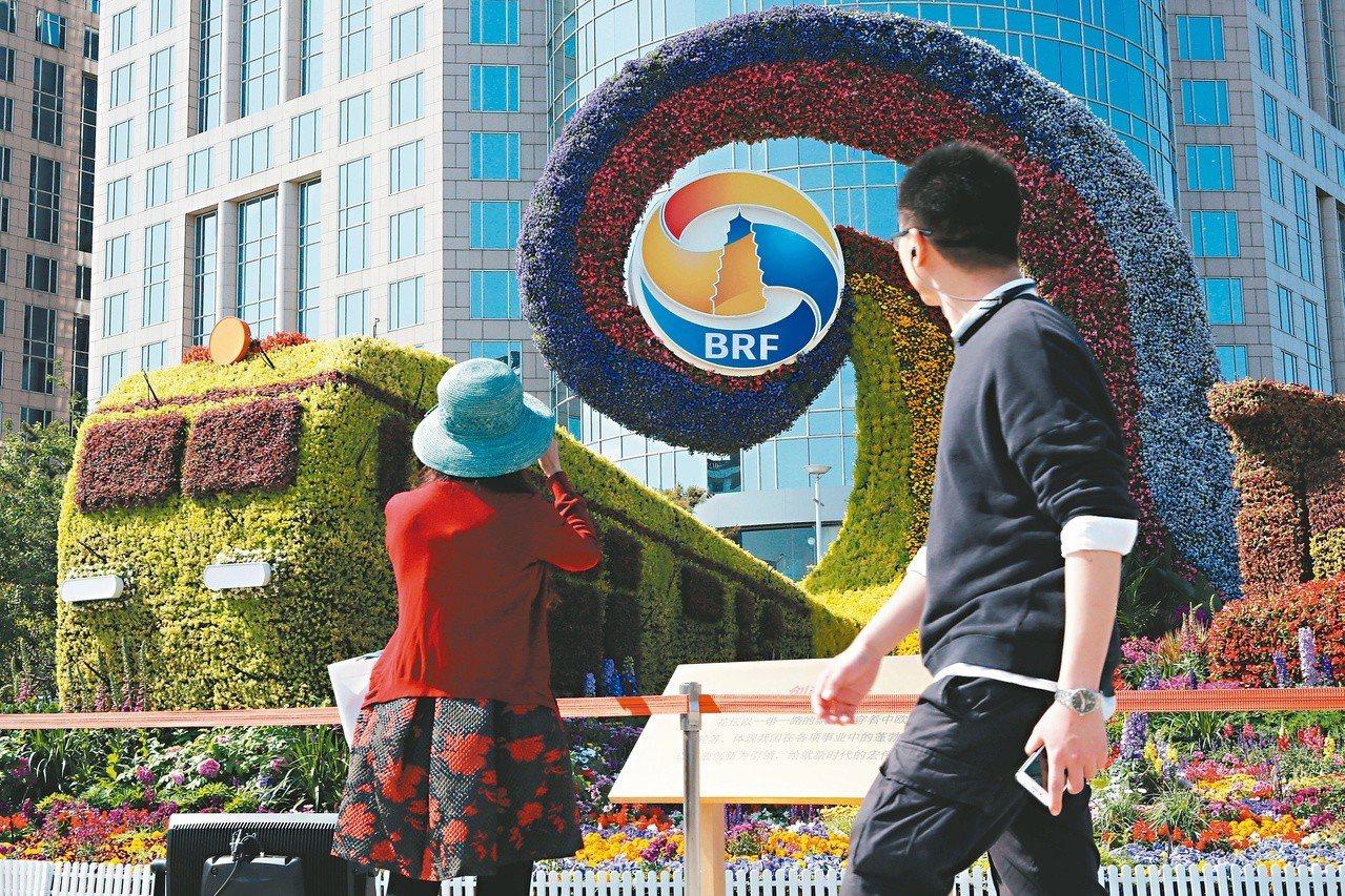 中國大陸今年最重要的主場外交、第二屆「一帶一路」國際合作高峰論壇昨起在北京舉行三...