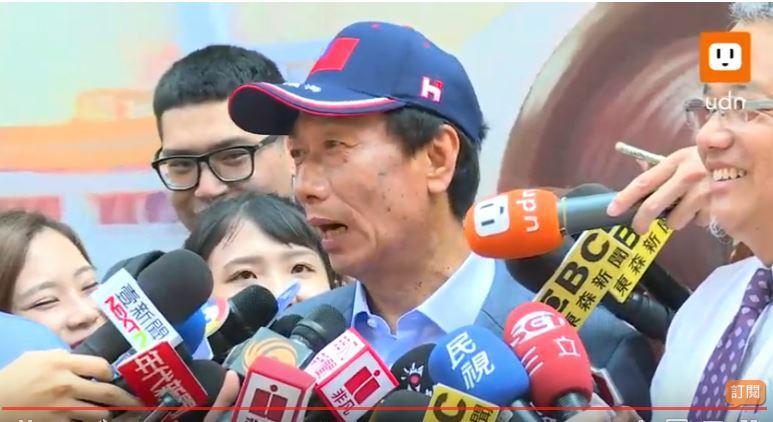 郭台銘期許和韓國瑜成為台灣安定及未來的兩根柱子。 圖/擷自UDN TV