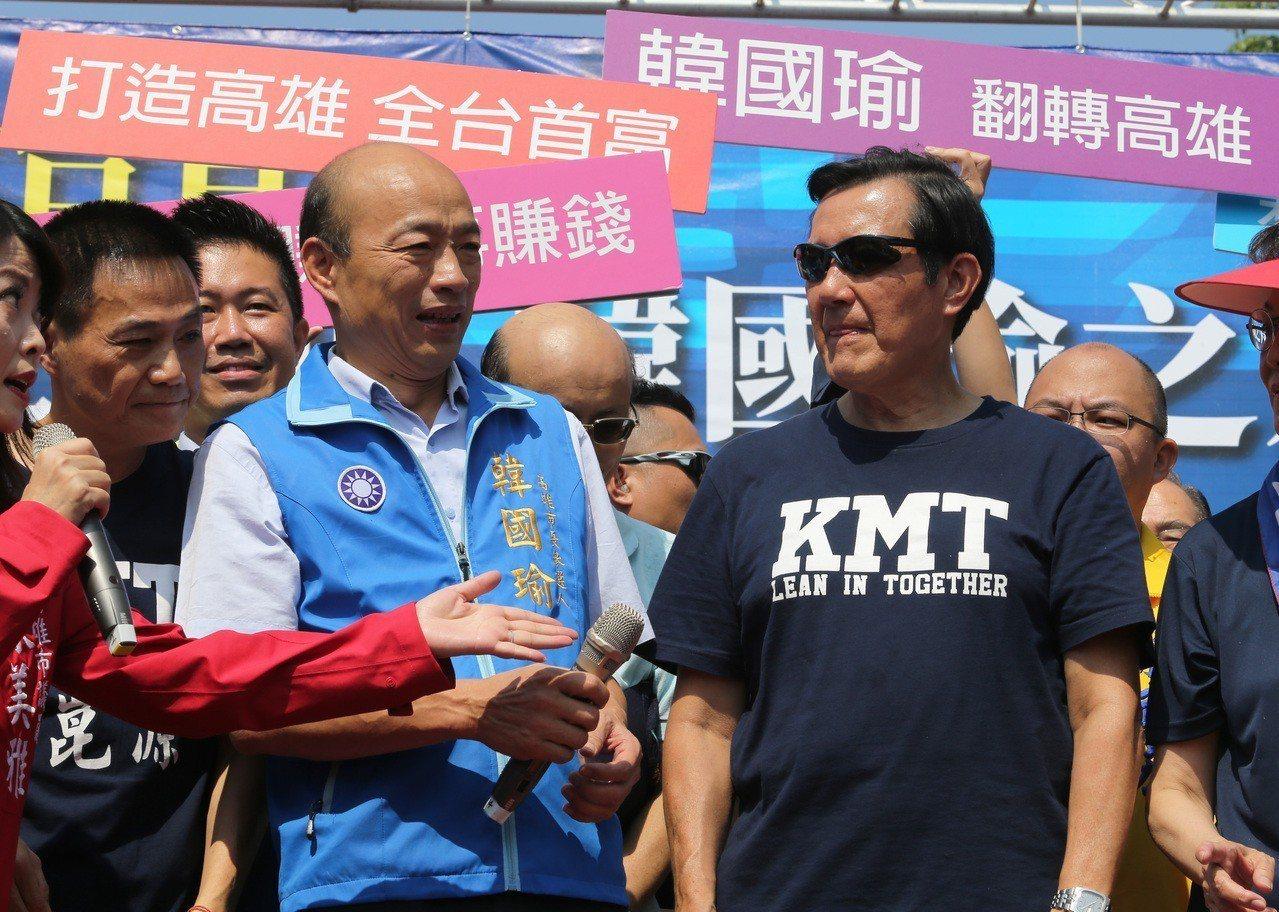 高雄市長韓國瑜(左二)、前總統馬英九(右)。 記者劉學聖/攝影