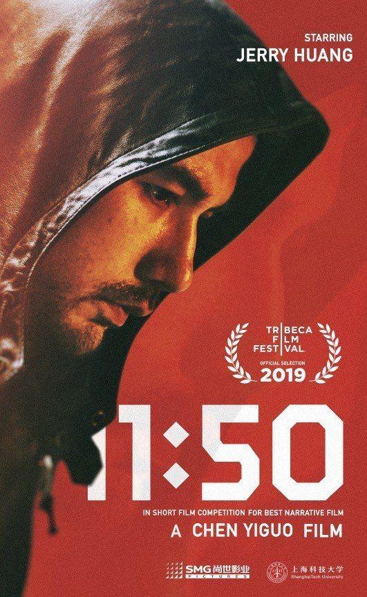 黃志瑋主演電影短片「11:50」。圖/黃志瑋提供