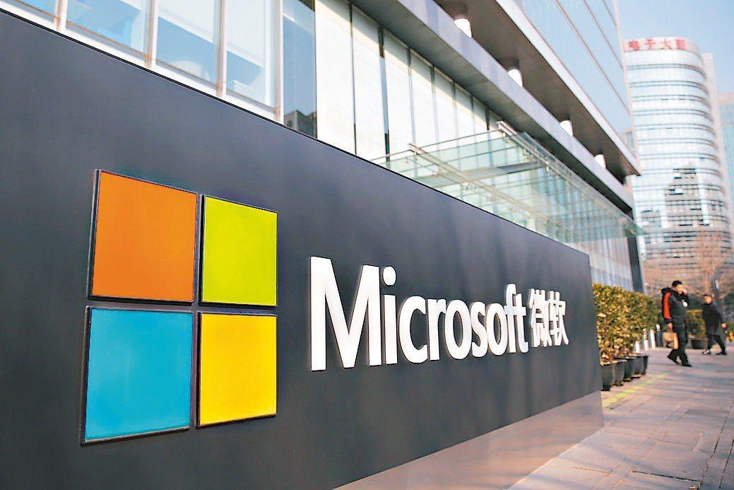 微軟股價25日盤初大漲,市值突破1兆美元,成為最新一家進入「兆美元俱樂部」的美國...