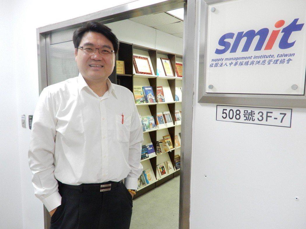 中華採購與供應管理協會(SMIT)理事長白宗城。 翁永全/攝影