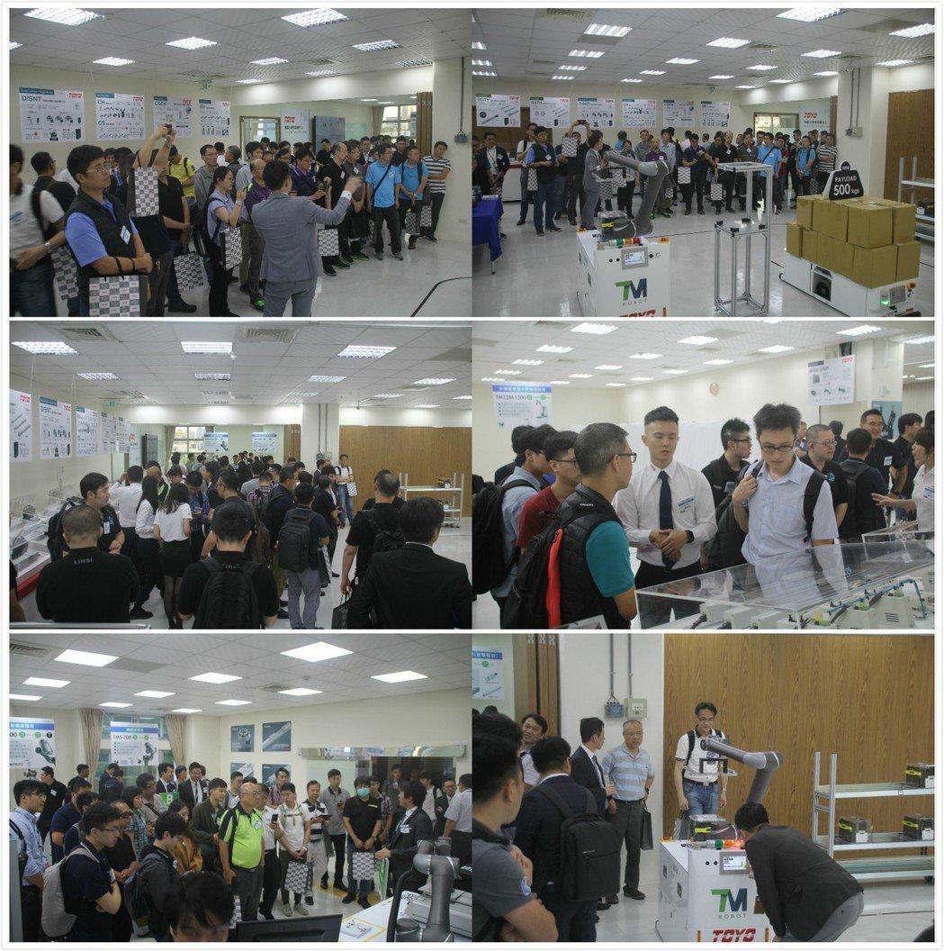 TMROBOT創新應用發表會之活動現場照片。業者/提供