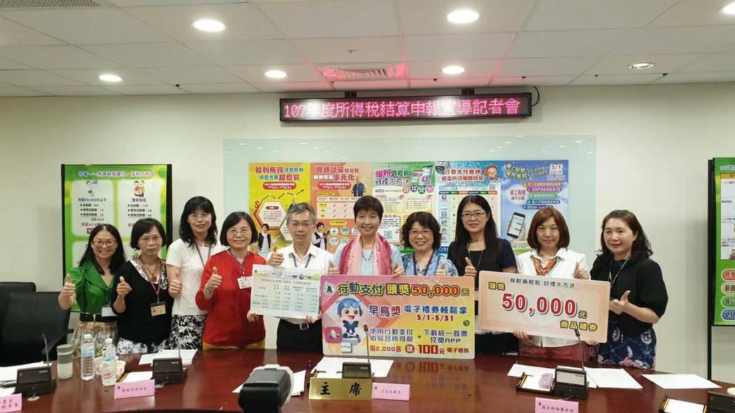 局長王綉忠(左六)在報稅記者會後同仁合照。 翁永全/攝影