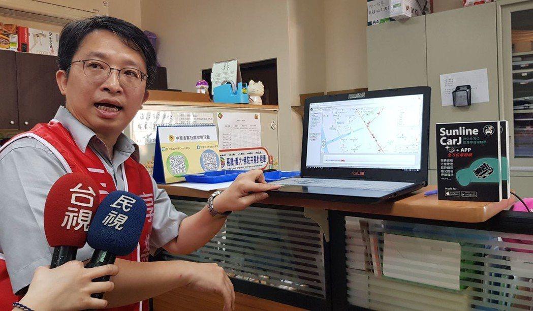 三聯南頻電信智慧車聯網具有多項優異功能,尤其後台可隨時掌況整個行車狀況、行車路線...