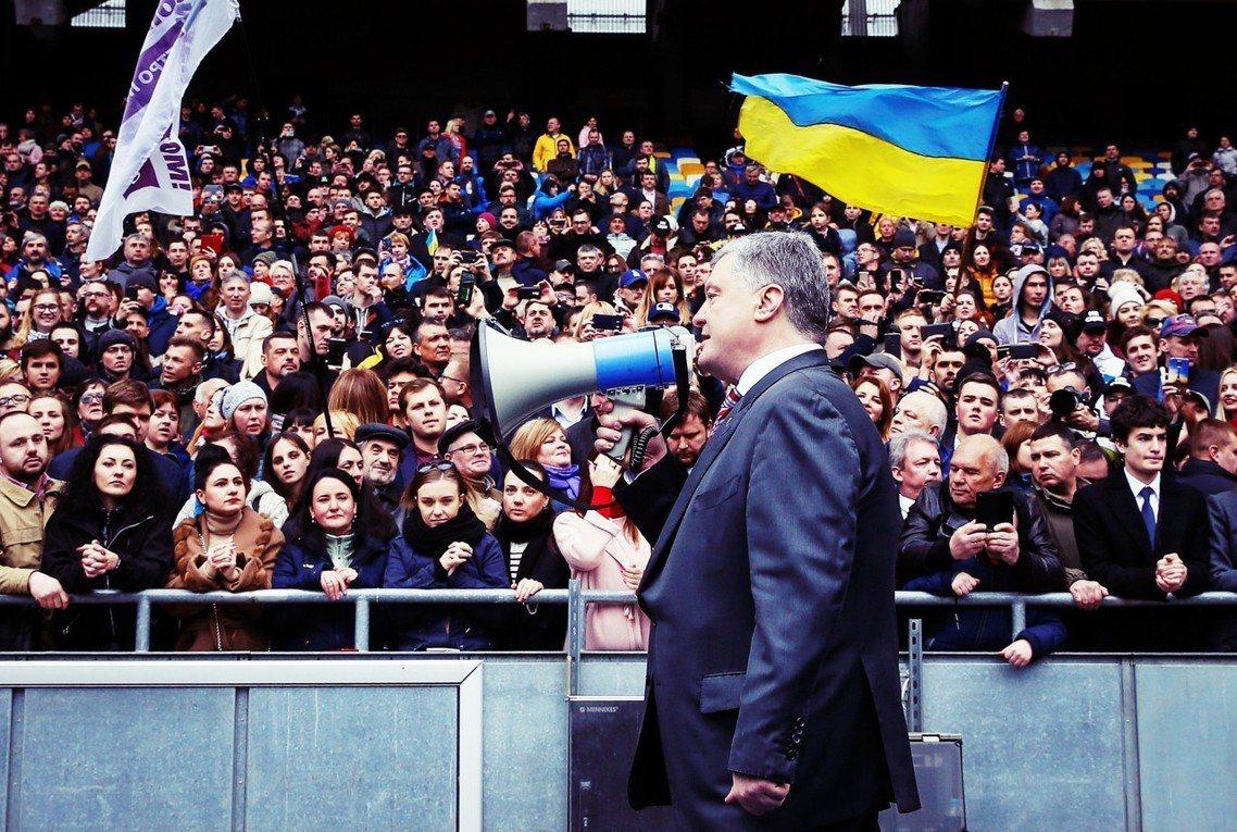 波羅申科派系所掌握的烏克蘭國會,週二以「278票支持、38票反對、7票棄權」的壓...