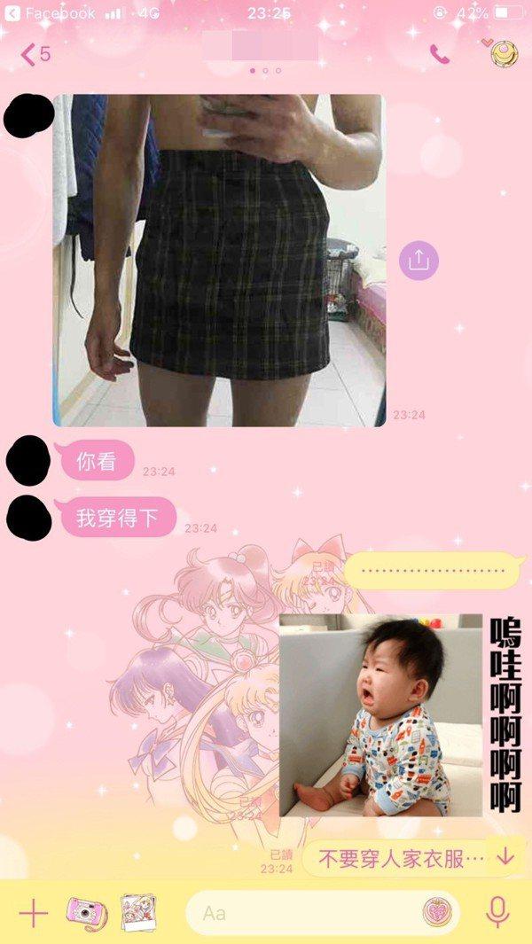 圖片來源/Dcard