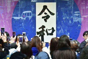 從平成走向令和,日本職棒新紀元的觀賽看點