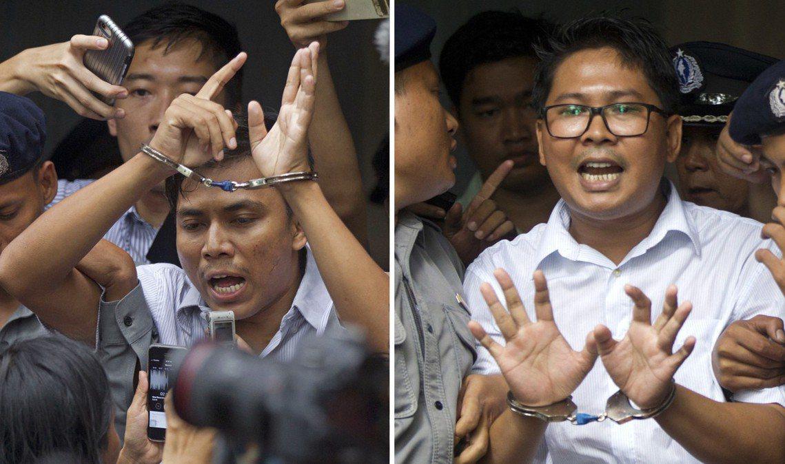 揭穿緬甸屠殺羅興亞人、而被緬甸政府誣陷入獄的兩名《路透社》記者瓦隆(Wa Lon...