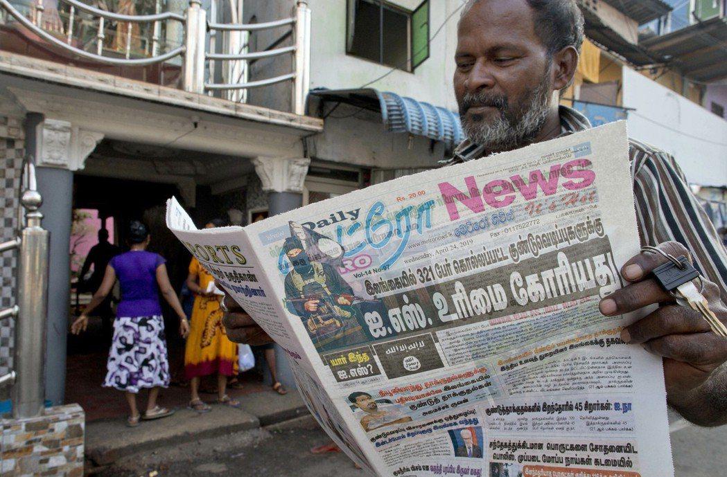 斯里蘭卡雖然也有紙媒傳統,但政黨傾向壁壘分明、各說各話的問題,也造成正確資訊流通...