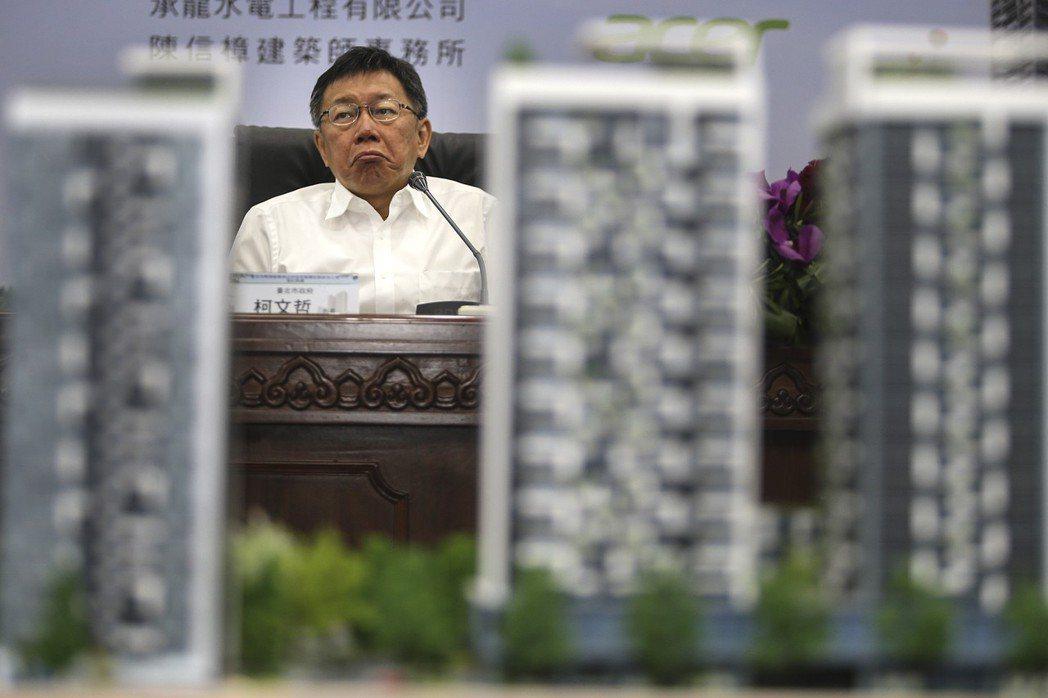 圖為2016年1月,柯文哲出席南港東明公共住宅統包工程簽約典禮。 圖/聯合報系資料照