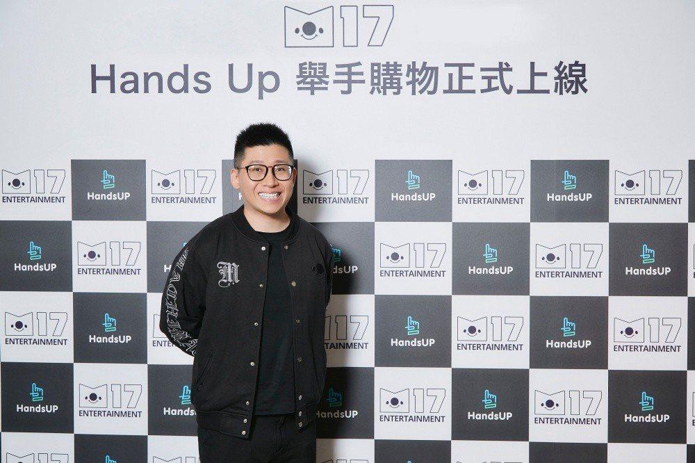 M17集團共同創辦人暨執行長潘杰賢