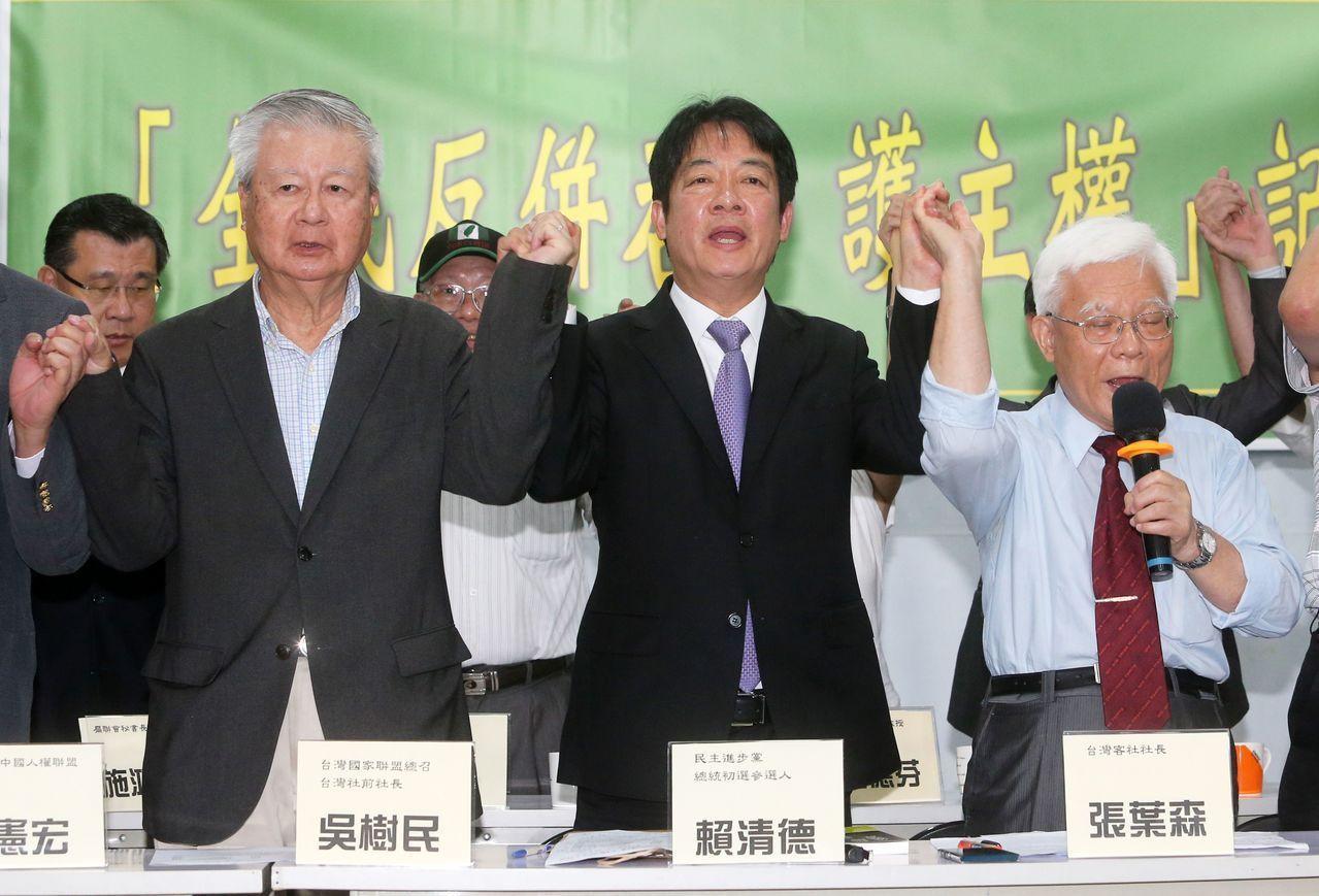 行政院前院長賴清德(中)昨天出席「全民反併吞,護主權」記者會。記者胡經周/攝影