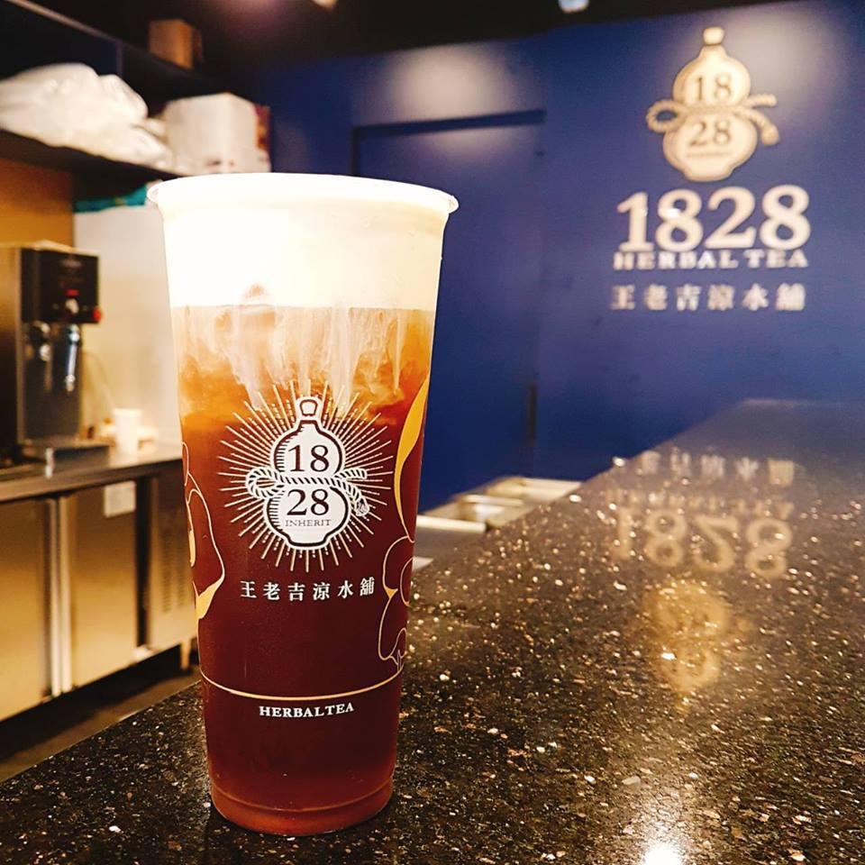 王老吉茶飲來台一年多,連展7店,近期卻陸續收3店。圖/翻攝自官方粉絲團