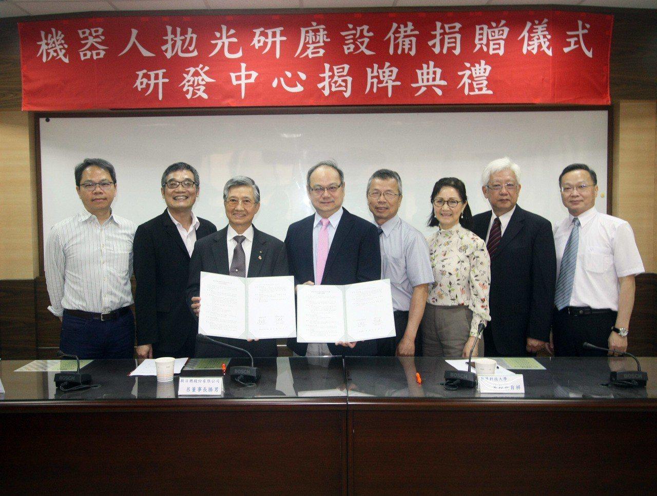 龍華科大與新日興公司共同成立機器人拋光研磨研發中心,開發先進技術。圖/龍華科大提...