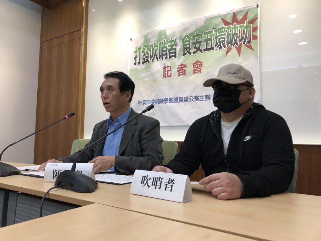 國民黨立委陳學聖(左)陪同吹哨者A先生(右)舉行記者會。記者張文馨/攝影