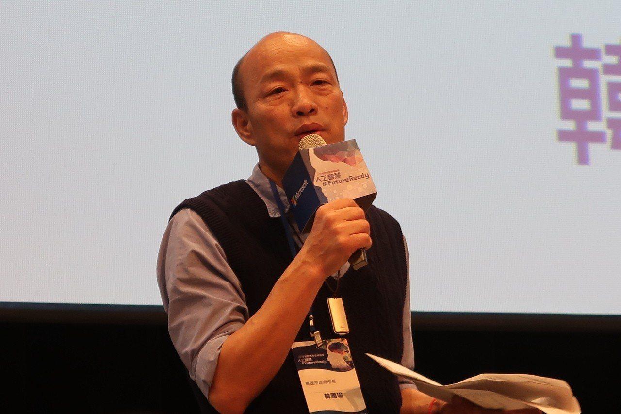 高雄市長韓國瑜感謝台灣微軟投入資源協助高雄,猶如大旱望雲霓。記者徐如宜/攝影