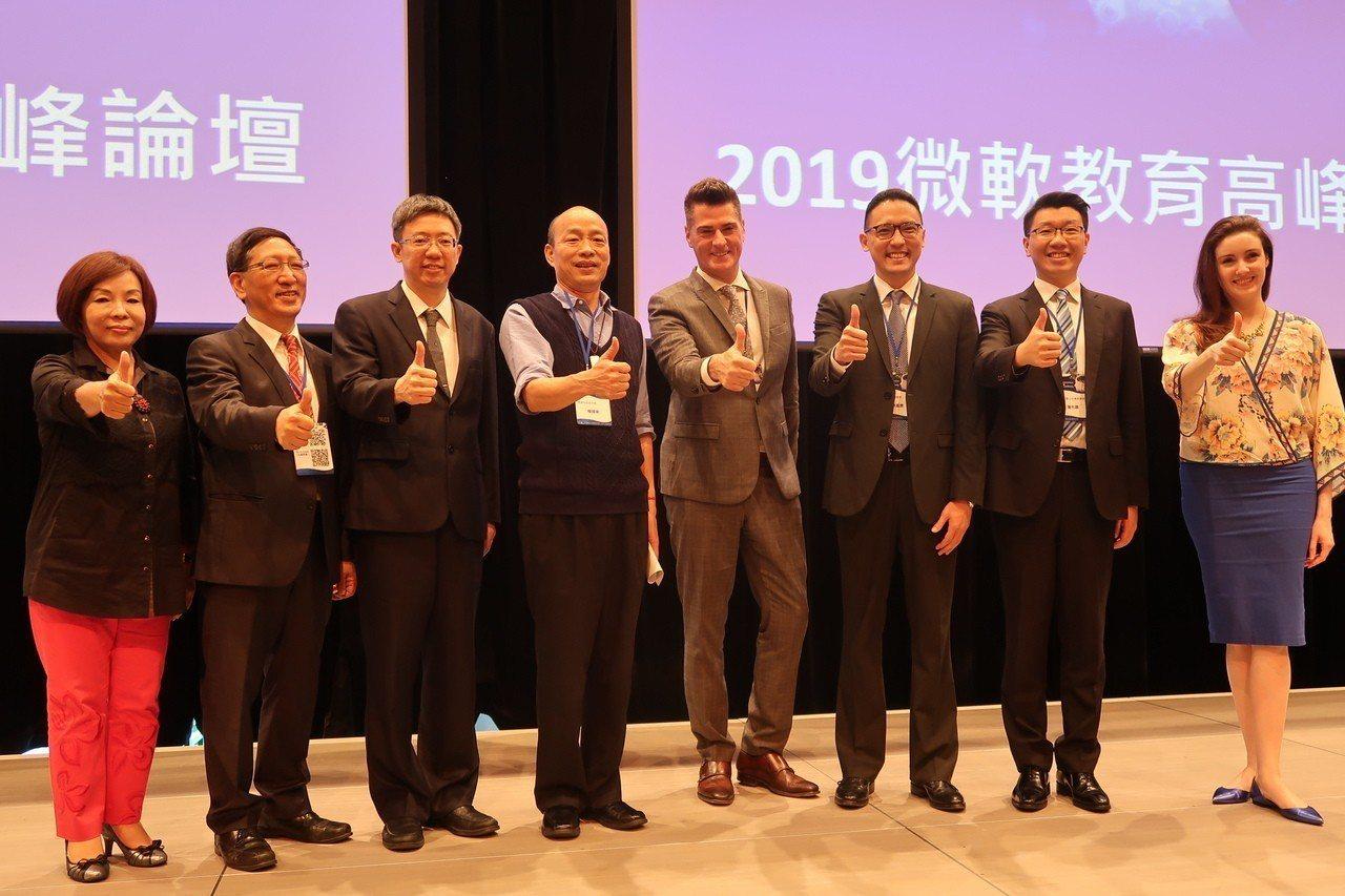 高雄市政府與台灣微軟今天在高雄展覽館舉辦2019微軟教育高峰論壇,以「人工智慧 ...