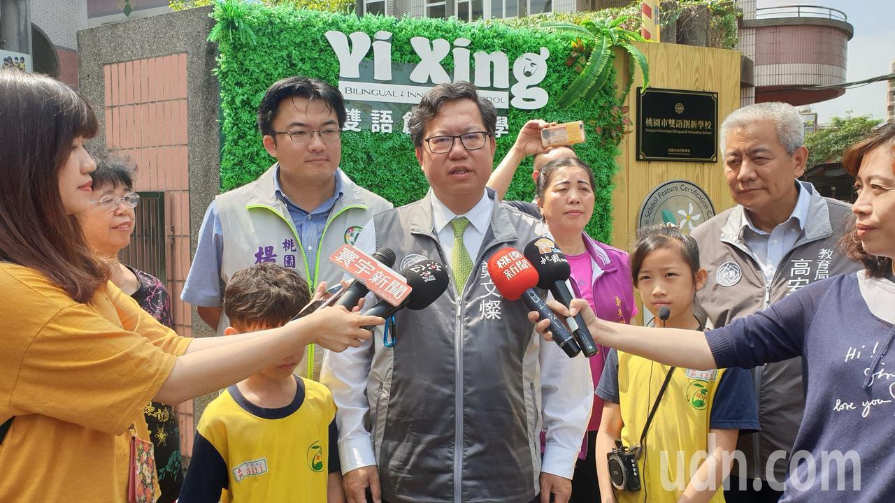 鄭文燦表示民進黨總統提名不會沒初選。記者鄭國樑/攝影