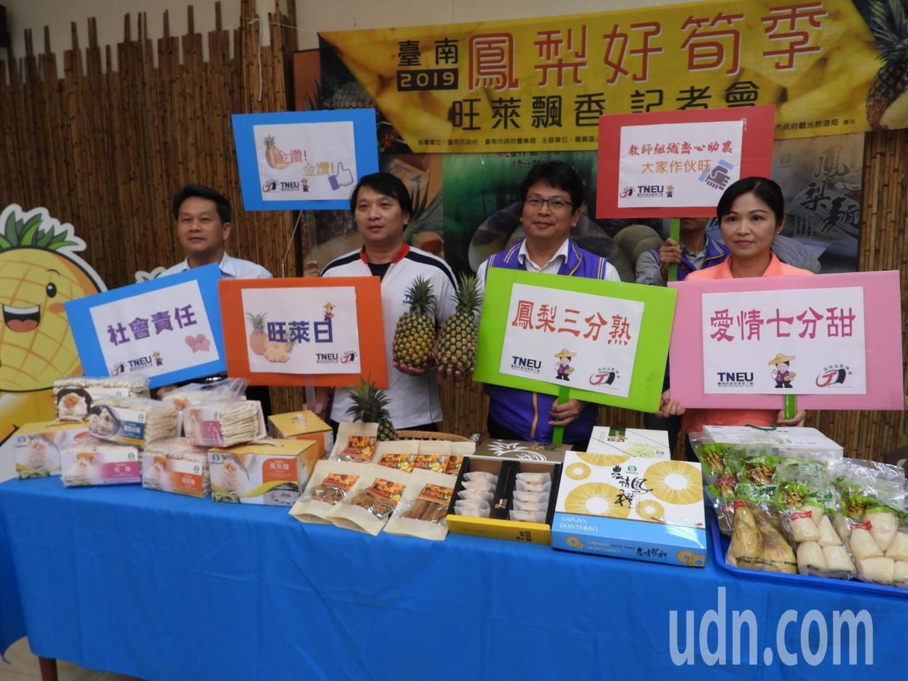 台南市議員許又仁邀請市府與台南市教育產業工會合作,號召全台教師與工會會員向產地農...
