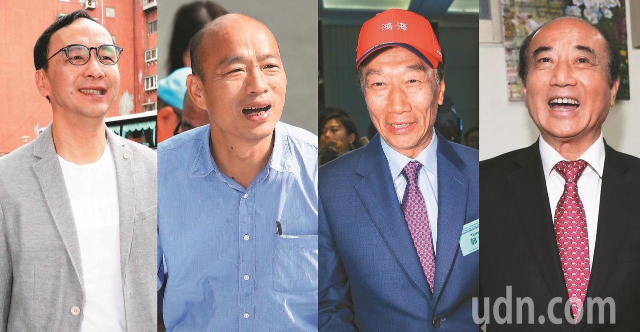 要參與國民黨總統初選的朱立倫(左起)、韓國瑜、郭台銘、王金平。本報資料照片