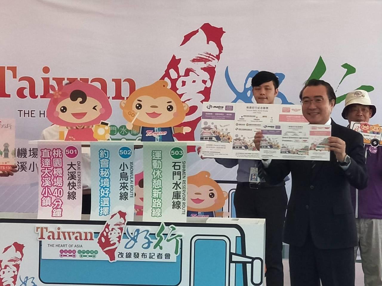 桃捷公司董事長劉坤億表示這次改線與桃園捷運公司合作,推出限量1000張桃捷好行紀...