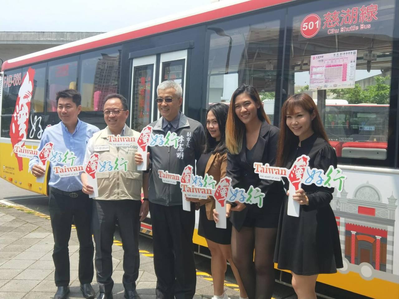 桃園市府團隊和泰國網紅一起宣傳台灣好行大溪快線。圖/桃園市觀旅局提供