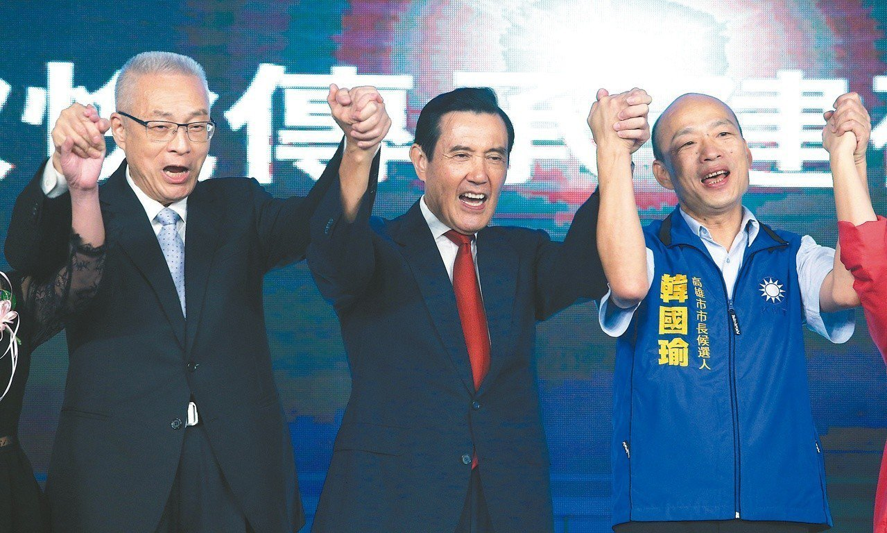 國民黨總統提名整合進入關鍵期,黨主席吳敦義與高雄市長韓國瑜的「吳韓會」確定下周二...