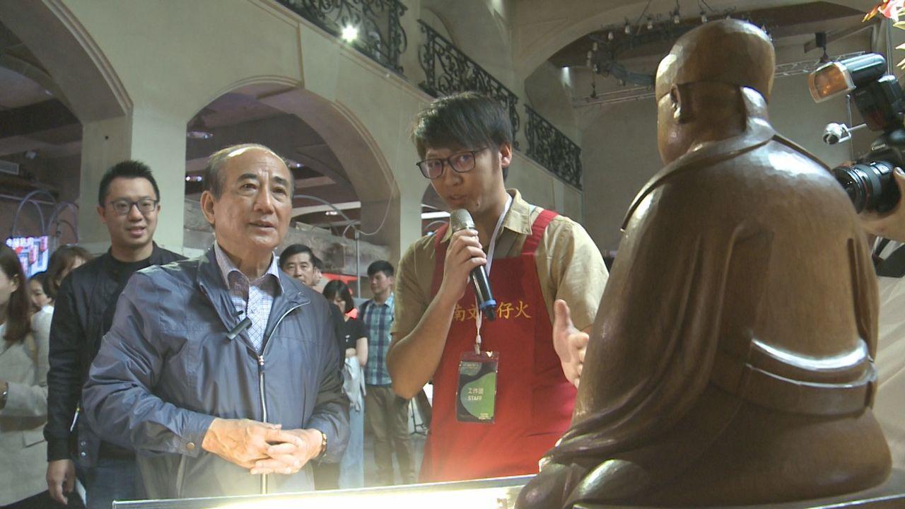 立法院前院長王金平今出席台灣文博會華山展區活動前受訪時強調,「73(民調七成、黨...