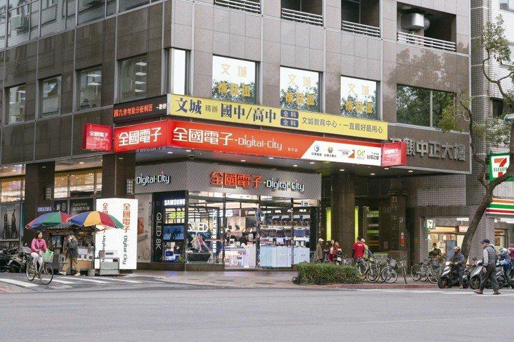 全國電子Digital City和平店,4/26於古亭商圈隆重開幕。圖/全國電子...