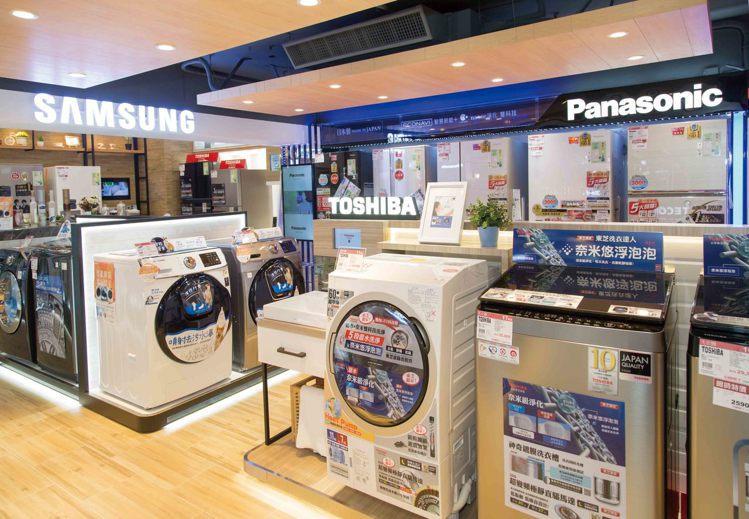 冰箱、洗衣機也都是夏季相當熱賣的品項。圖/全國電子提供
