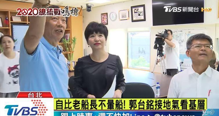 郭台銘接受電視台訪問,楊秋興也現身,引來揣測。取自TVBS畫面