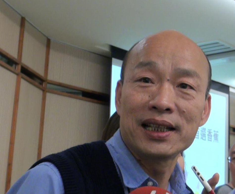 鴻海集團總裁郭台銘今天說韓國瑜是他的英雄。韓國瑜為郭台銘開始衝選舉覺得開心。記者...