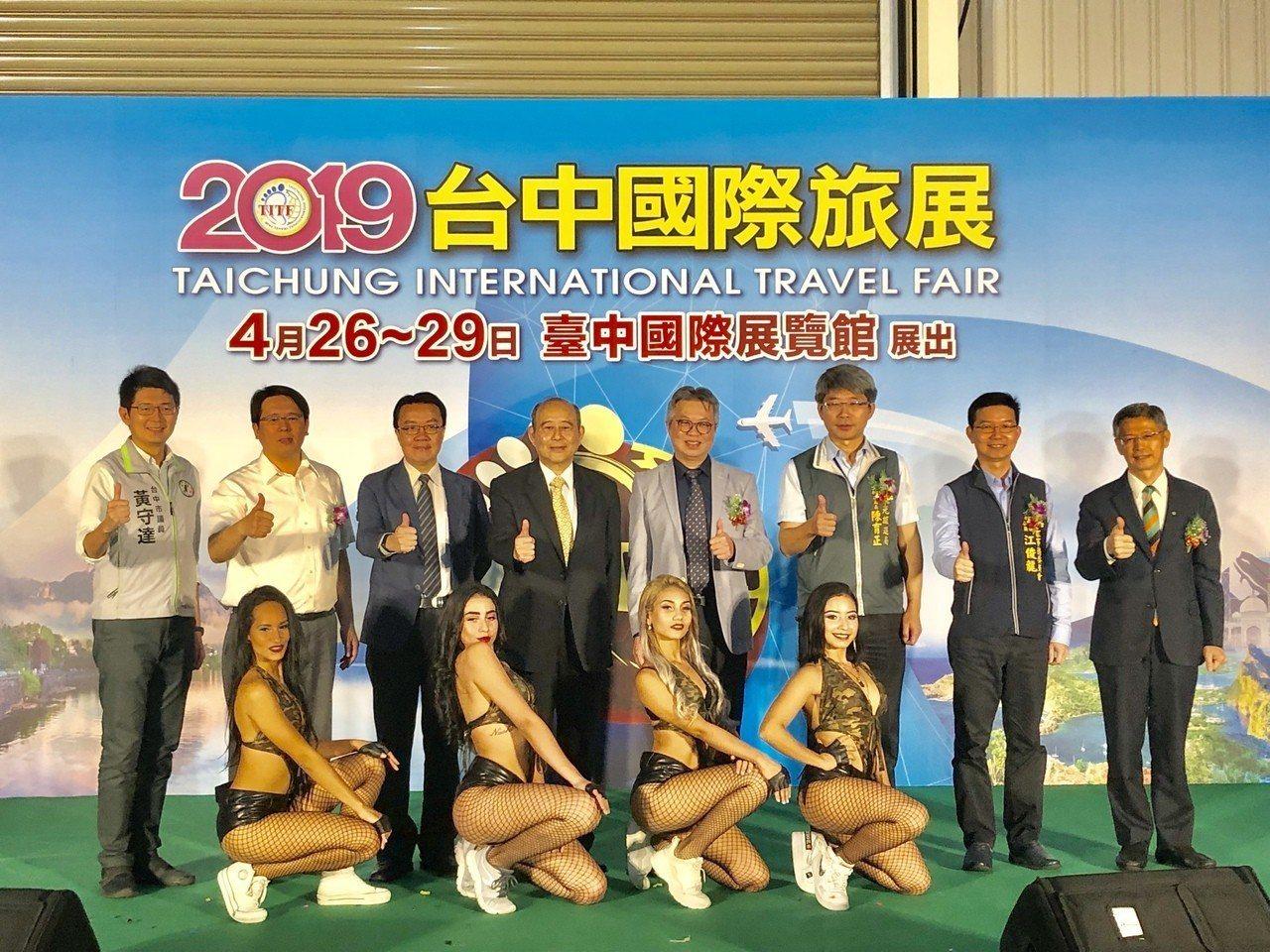 邁入第19屆的「2019台中國際旅展」盛大登場,今年展出規模再創新高,450家國...