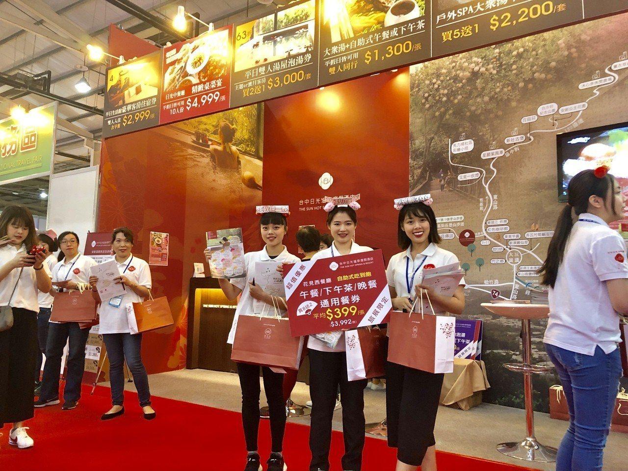 台中國際旅展每年規劃的五星級餐券秒殺區,也是展覽的一大亮點,成為老饕們呼朋引伴集...