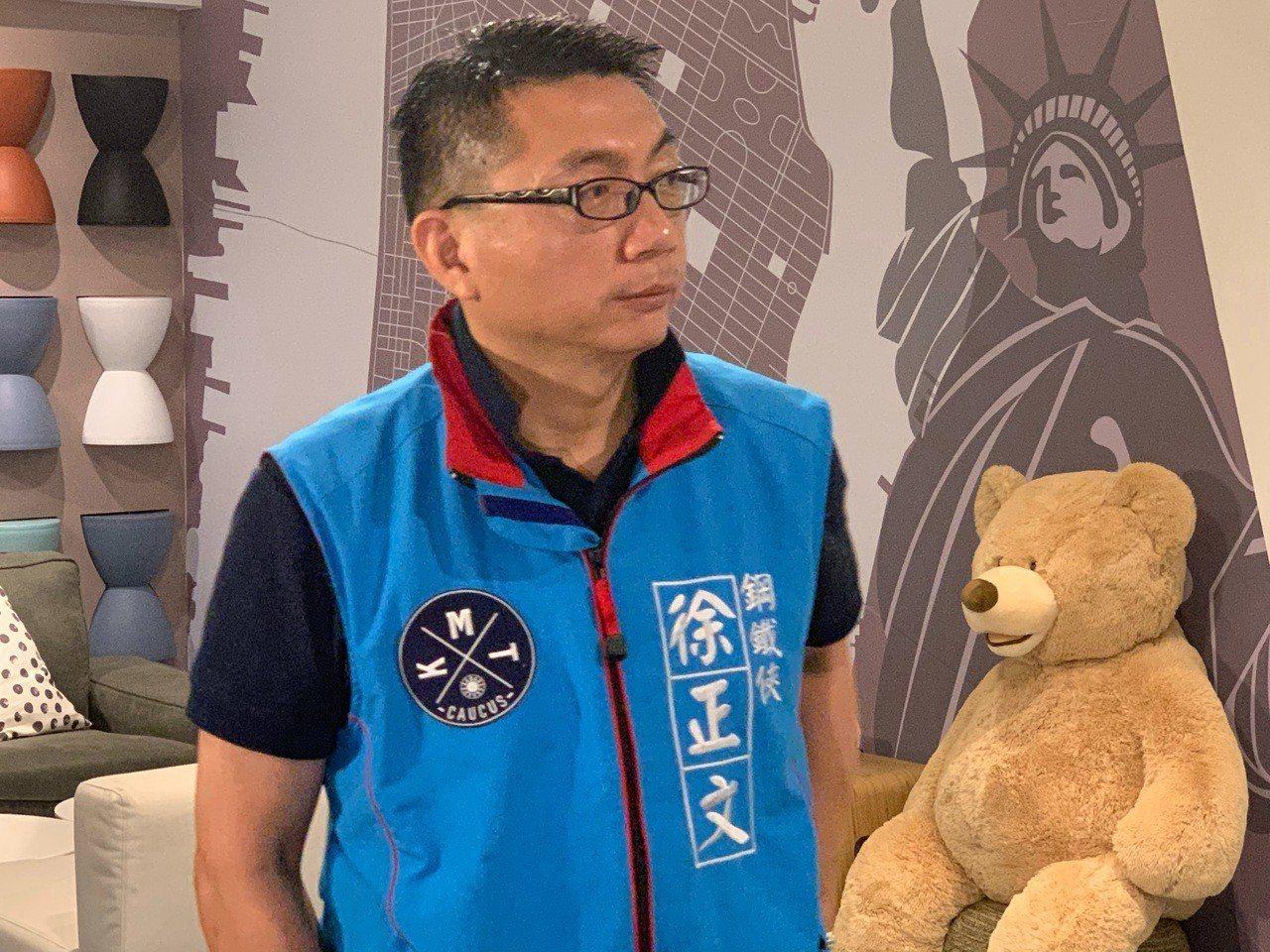 徐正文昨晚被爆料指出是「北京市政協委員」,他今開記者會指出,此事是王浩宇惡意抹紅...