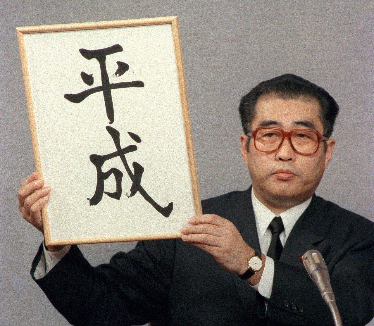日本股市在今天平成最後一天交易日以小跌收盤,明天起日本將進入史上最長的10連休黃...