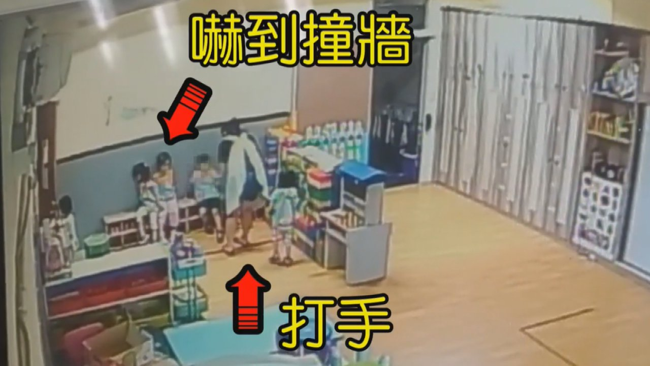 台北市議員許淑華接獲家長陳情,2年前將孩子送到啟明學校就讀,就遭劉姓代課老師體罰...