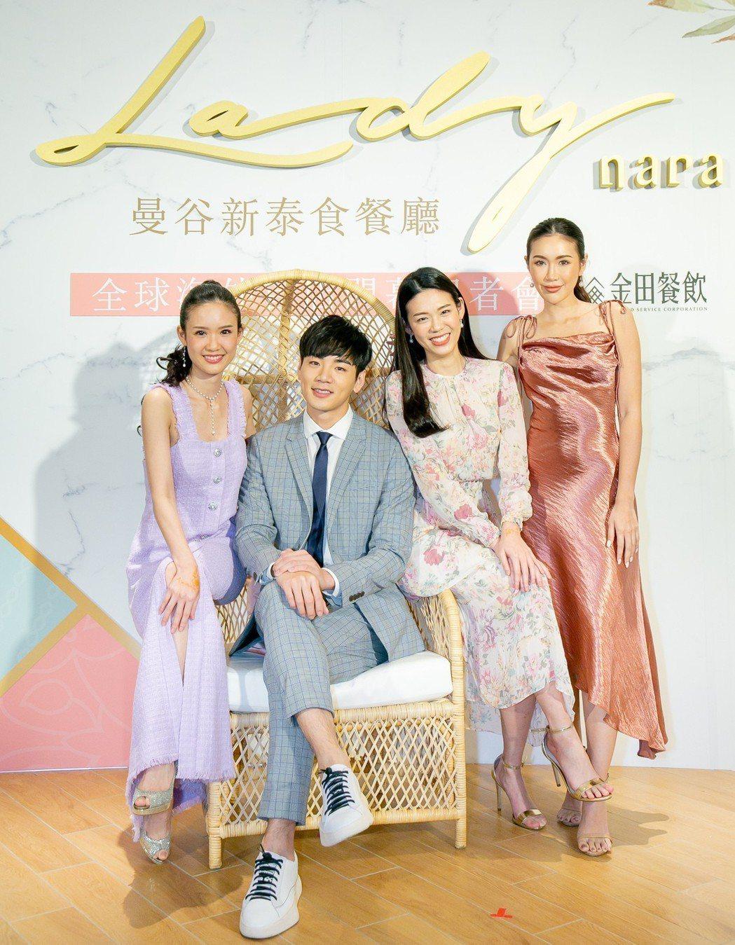 禾浩辰男神魅力狂掃3位富家千金、時尚網紅。圖/Lady nara提供