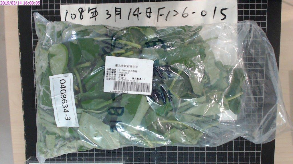 不合格的甘藷葉。圖/台北市衛生局提供