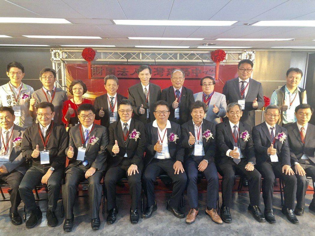財團法人台灣建築中心中部辦公室今日舉行成立揭牌典禮。記者宋健生/攝影