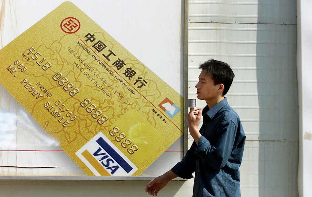 任淑莉表示,隨著金融科技業崛起,中國的千禧世代總能找到其他地方借款。路透