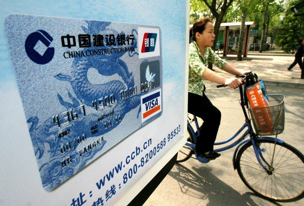 任淑莉認為,在中國擁有信用卡的人很幸運。美聯社