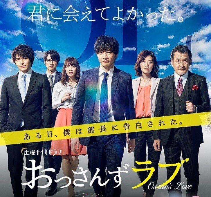 圖/擷自tv-asahi.co.jp